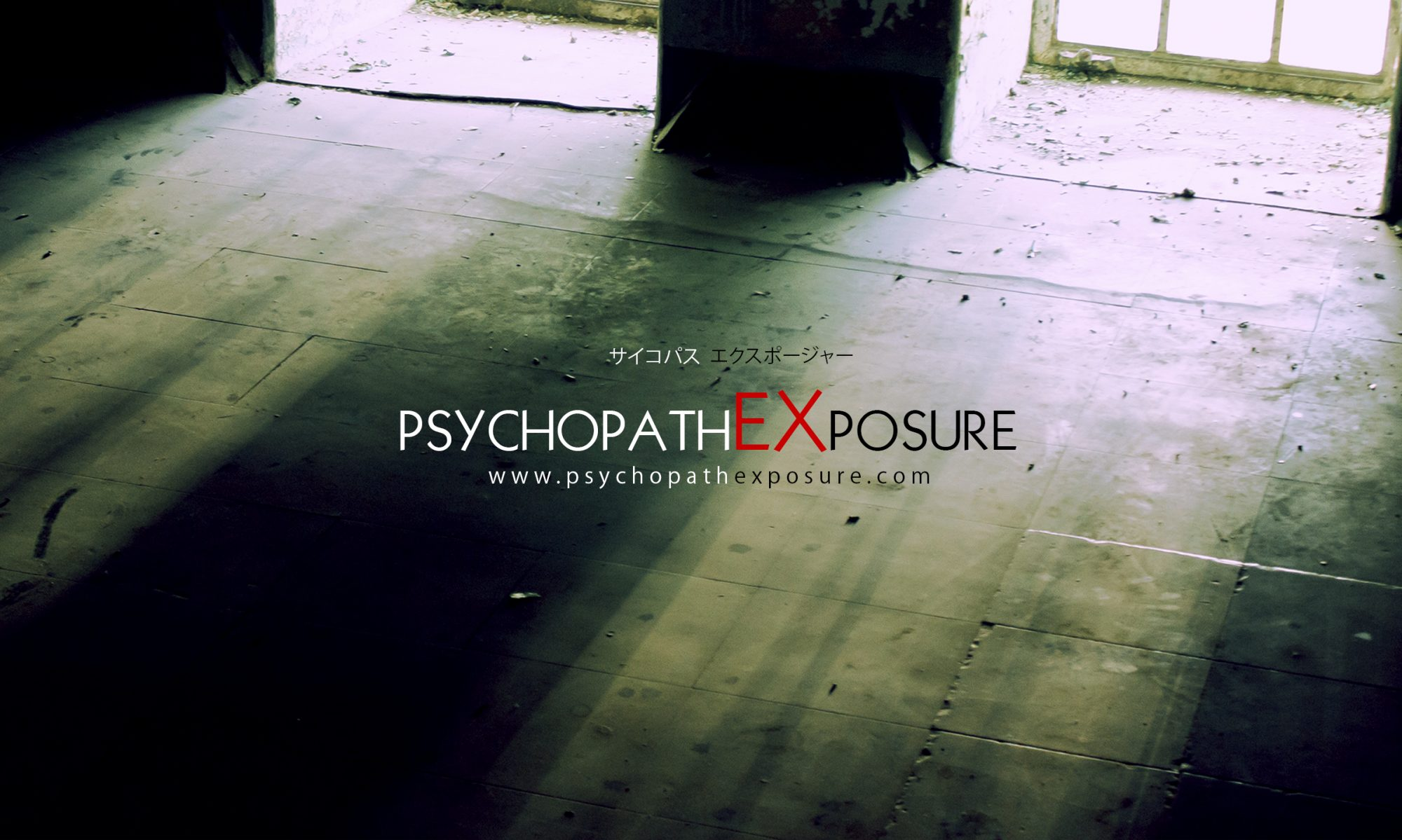 psychopathEXposure
